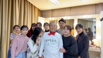 미용학원 아름다운사람들 뷰티스쿨, EBS 메모리즈 합창단